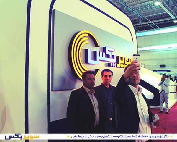 پانزدهمین دوره نمایشگاه تاسیسات و سیستمهای سرمایشی و گرمایشی