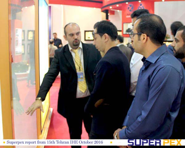Superpex in 15th Tehran HVAC Exhibition